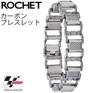 ROCHET MotoGP  ロシェ モトGPシリーズ ブレスレット YB30080 グレー/カーボン あすつく対応|freeline