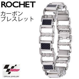 ROCHET MotoGP  ロシェ モトGPシリーズ ブレスレット YB30081 ブラック/カーボン|freeline