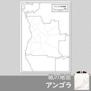 アンゴラの紙の地図|freemap