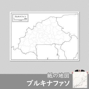 ブルキナファソの紙の地図|freemap