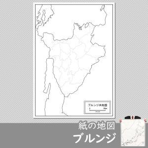 ブルンジの紙の地図|freemap
