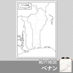 ベナンの紙の地図|freemap