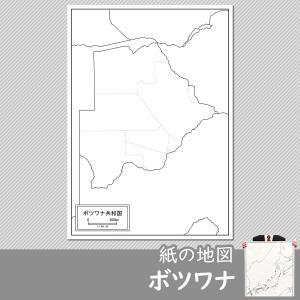 ボツワナの紙の地図|freemap