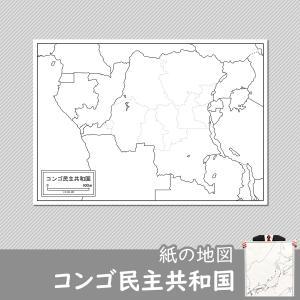 コンゴ民主共和国の紙の地図|freemap