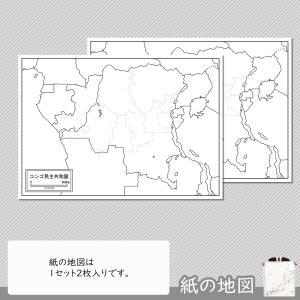 コンゴ民主共和国の紙の地図|freemap|04
