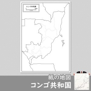 コンゴ共和国の紙の地図|freemap