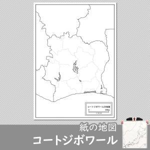 コートジボワールの紙の地図|freemap
