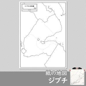 ジブチの紙の地図|freemap