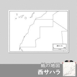 西サハラの紙の地図|freemap