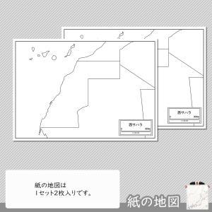 西サハラの紙の地図 freemap 04