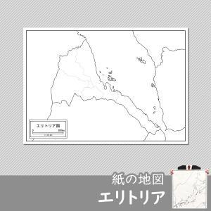 エリトリアの紙の地図|freemap