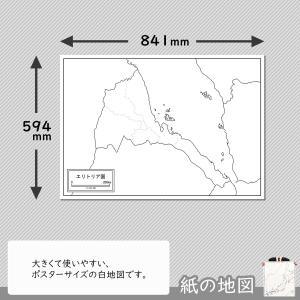 エリトリアの紙の地図|freemap|02
