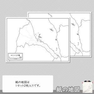 エリトリアの紙の地図|freemap|04