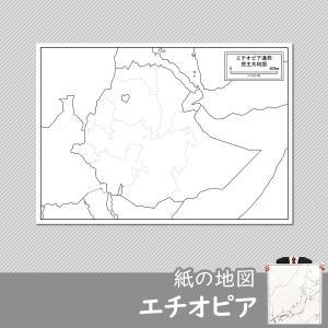 エチオピアの紙の地図|freemap