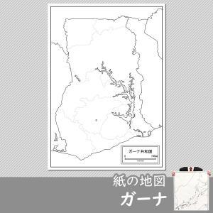 ガーナの紙の地図|freemap