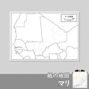 マリの紙の地図|freemap