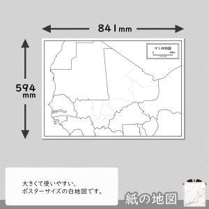 マリの紙の地図|freemap|02