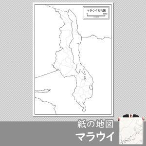 マラウイの紙の地図|freemap