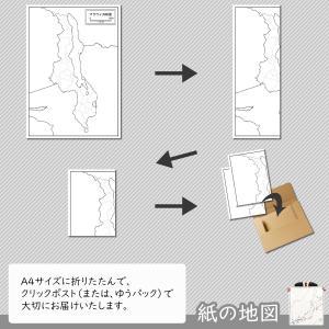 マラウイの紙の地図|freemap|05