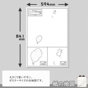 サントメ・プリンシペの紙の地図 freemap 02