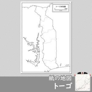 トーゴの紙の地図|freemap