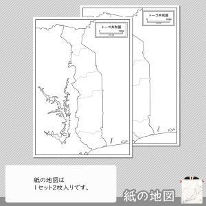トーゴの紙の地図|freemap|04
