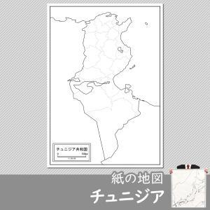 チュニジアの紙の地図 freemap