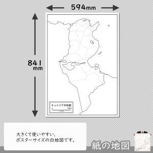 チュニジアの紙の地図 freemap 02