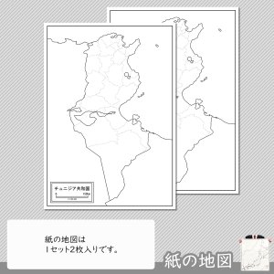 チュニジアの紙の地図 freemap 04