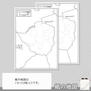ジンバブエの紙の地図 freemap 04