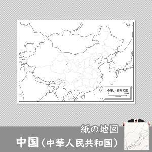 中国の紙の地図|freemap
