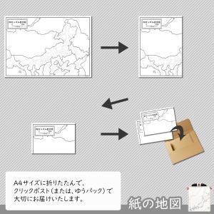 内モンゴル自治区の紙の地図|freemap|05