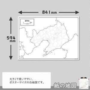 遼寧省の紙の地図 freemap 02