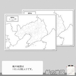 遼寧省の紙の地図 freemap 04