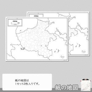 河南省の紙の地図 freemap 04