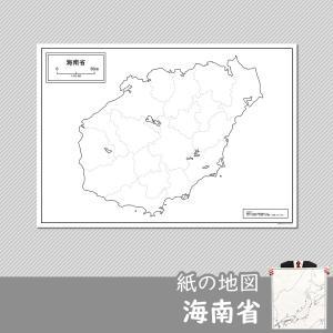 海南省の紙の地図|freemap