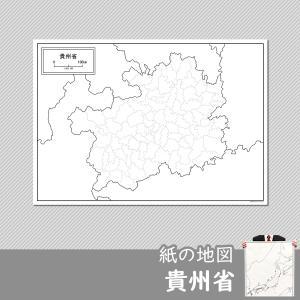 貴州省の紙の地図|freemap