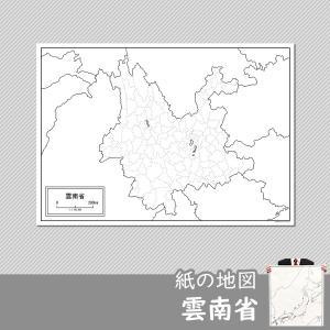 雲南省の紙の地図|freemap
