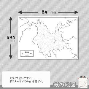 雲南省の紙の地図 freemap 02