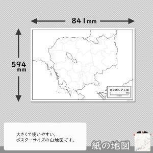 カンボジアの紙の地図|freemap|02