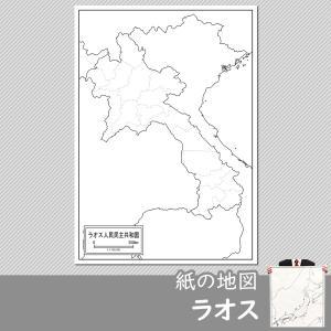 ラオス人民民主共和国の紙の地図 freemap