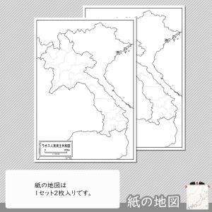 ラオス人民民主共和国の紙の地図 freemap 04