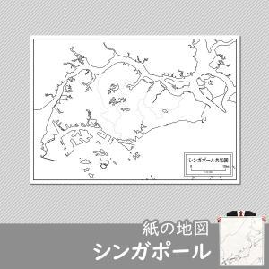 シンガポールの紙の地図