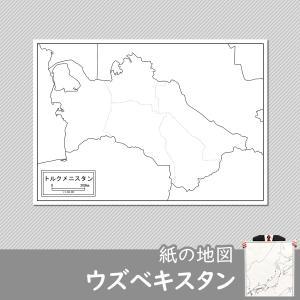 ウズベキスタンの紙の地図|freemap