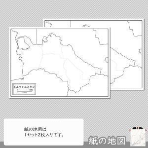 ウズベキスタンの紙の地図|freemap|04