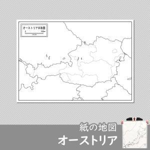 オーストリアの紙の地図|freemap