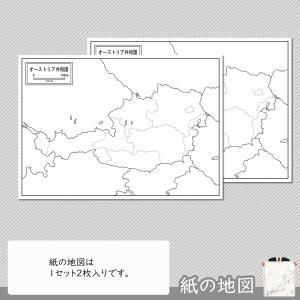 オーストリアの紙の地図|freemap|04