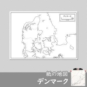 デンマークの紙の地図