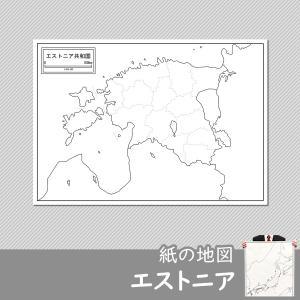 エストニアの紙の地図|freemap