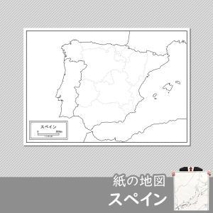 スペインの紙の地図 freemap